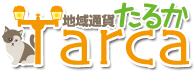地域通貨TARCA(タルカ)ロゴ